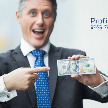 חסכון לפנסיה אצל עצמאיים, עצמאי, חסכון לפנסיה, מיכל לבב הדר. profitmix
