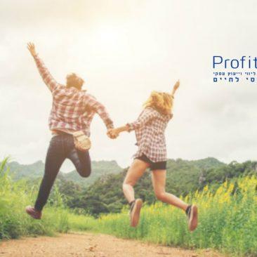 הצלחה כלכלית, דוחות כלכליים, לחסל את ההלוואות. מיכל לבב